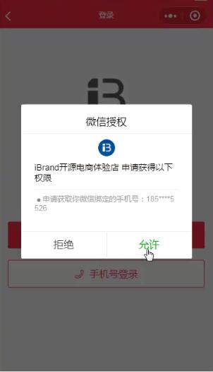 登陆UI3